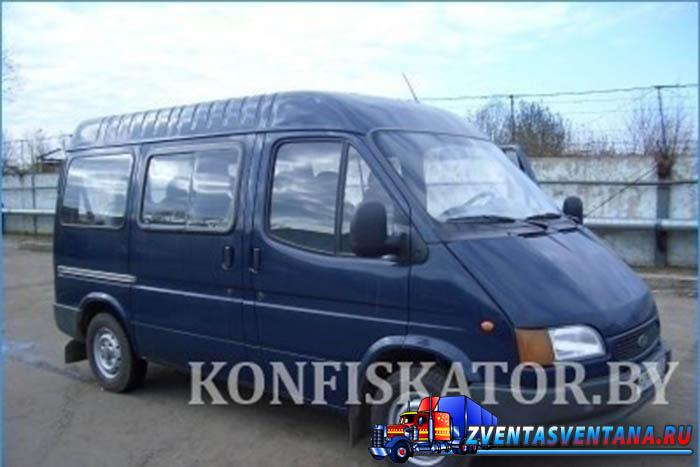 79d5e02c503d Автоновости - Конфискат в виде автомобилей на сайте konfiskator.by