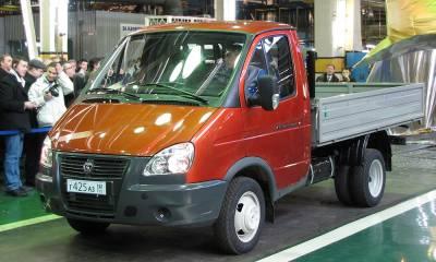ГАЗ вновь модернизировал свой модельный ряд