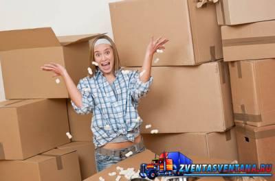 Переезд - не повод для стрессов!