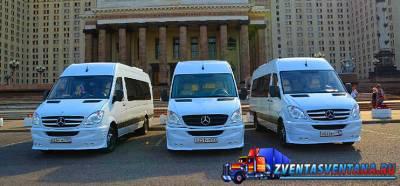 Заказ микроавтобуса у ответственного перевозчика