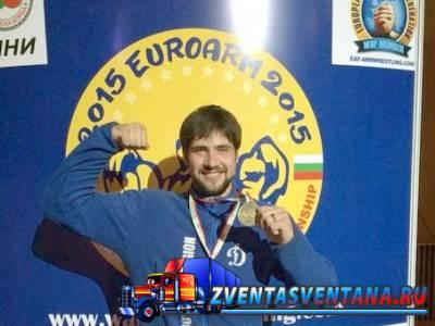 Российский Дальнобойщик стал чемпионом Европы по армрестлингу.