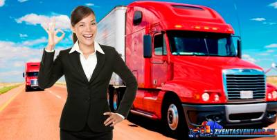 Особенности перевозки грузов на большие расстояния