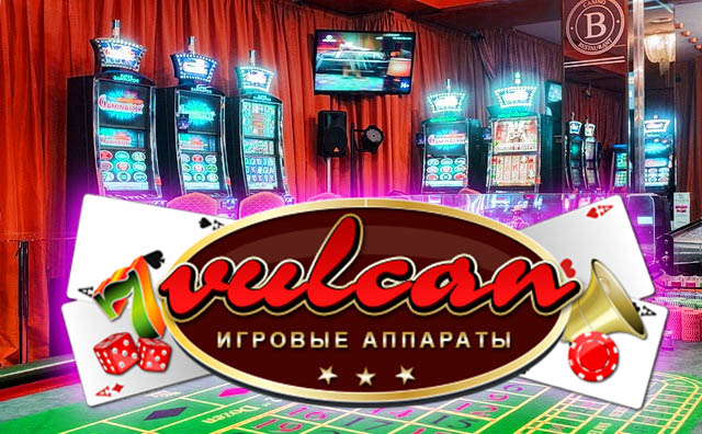 казино вулкан копеечный